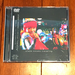 宇多田ヒカル traveling DVD