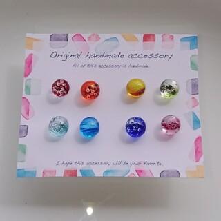 琉球ガラス ドロップス サージカルステンレス ピアス  約5~6㎜ ミニ 虹色
