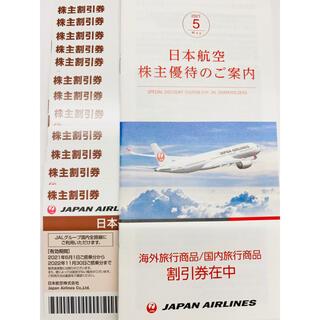 ジャル(ニホンコウクウ)(JAL(日本航空))のyy様専用 JAL 日本航空 株主優待券 24枚(航空券)