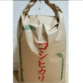 令和2年茨城県産コシヒカリ玄米30㎏を精米処理→およそ26kg弱