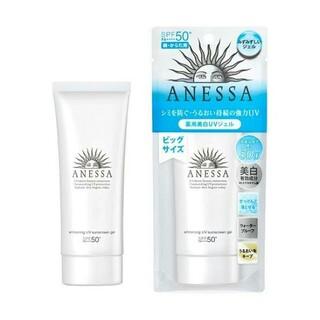 アネッサ(ANESSA)のホワイトニングUV アネッサ(日焼け止め/サンオイル)