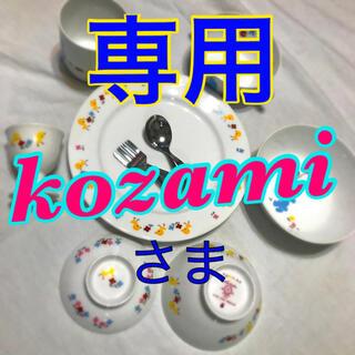 ファミリア(familiar)のファミリア×ノリタケ お食い初めセット(お食い初め用品)