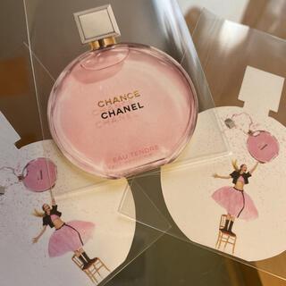 シャネル(CHANEL)のシャネル チャンス ムエット ボトル型 オー タンドゥル 3枚set♡(その他)