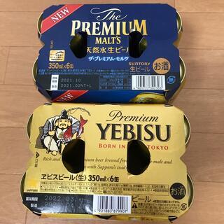 サッポロ(サッポロ)のビール12缶(ビール)