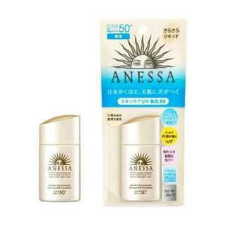 アネッサ(ANESSA)の①明るい肌色 アネッサBB(BBクリーム)