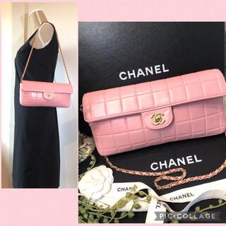 CHANEL - 【売り切れました】シャネル チェーンショルダーバッグ