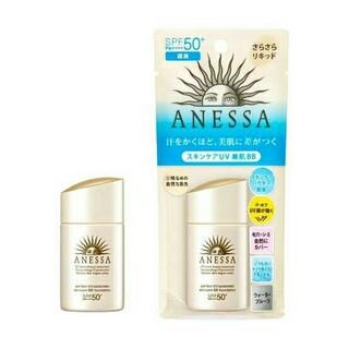 アネッサ(ANESSA)の②健康的で自然な肌色 アネッサBB(BBクリーム)