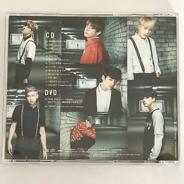 防弾少年団(BTS)(ボウダンショウネンダン)の【廃盤】BTS 防弾少年団 YOUTH CD+DVD 限定盤  エンタメ/ホビーのCD(K-POP/アジア)の商品写真