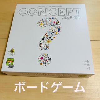 【1度だけ使用】ボードゲーム『コンセプト 日本語版 』(トランプ/UNO)