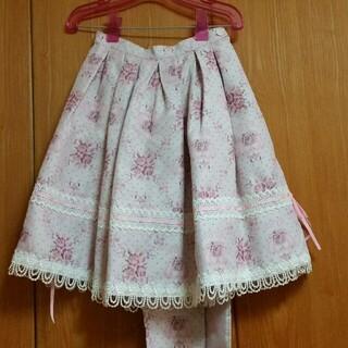ベイビーザスターズシャインブライト(BABY,THE STARS SHINE BRIGHT)のBABY スカート(ひざ丈スカート)
