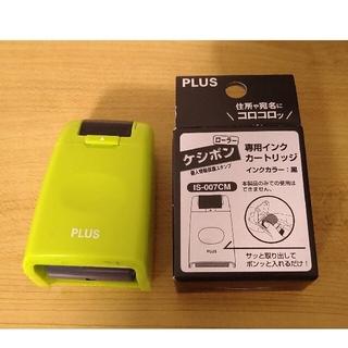 プラス(PLUS)のPLUS ローラーケシポン 26mm(その他)