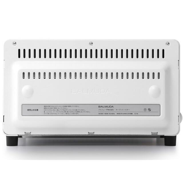BALMUDA(バルミューダ)の【サボ様専用】オーブントースター バルミューダ BALMUDA K01E-WS スマホ/家電/カメラの調理家電(調理機器)の商品写真