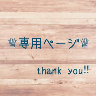 BALMUDA - 【新品未使用】オーブントースター バルミューダ BALMUDA K01E-WS