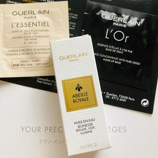 ゲラン(GUERLAIN)のゲラン アベイユロイヤル ウォータリーオイル オイル ロール エッセンス エクラ(美容液)