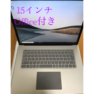 Microsoft - Surface Laptop 3 15インチ 8GB/SSD128