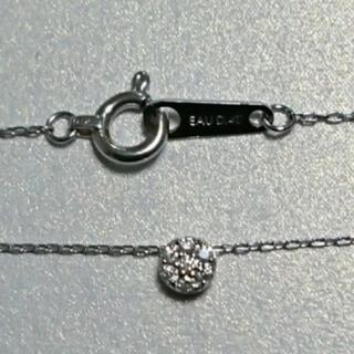 ヨンドシー(4℃)のオデュースヨンドシー K10WG ネックレス パヴェ ダイヤ(ネックレス)