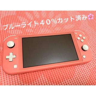Nintendo Switch - Nintendo Switch LITE コーラル 画面保護シールつき