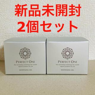 PERFECT ONE - 【未開封】パーフェクトワン 薬用ホワイトニングジェル 75g ×2個セット