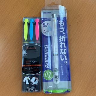 ゼブラ(ZEBRA)の新品 ゼブラ デルガード シャーペン ブライトピンク ブライトブルー 3本セット(ペン/マーカー)