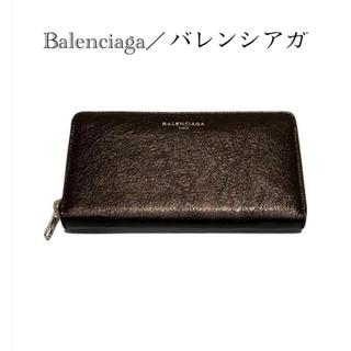 バレンシアガ(Balenciaga)のBALENCIAGA バレンシアガ 419805 長財布※並行輸入品(長財布)