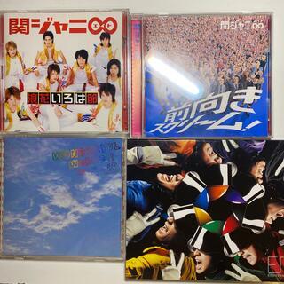 カンジャニエイト(関ジャニ∞)の関ジャ二∞ cdセット(ポップス/ロック(邦楽))