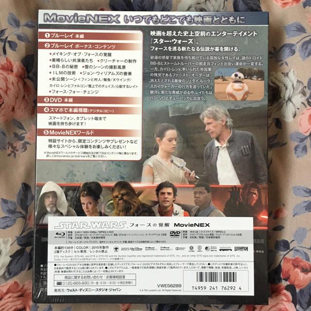 Disney(ディズニー)の初回限定 ブラックケース スターウォーズ エンタメ/ホビーのDVD/ブルーレイ(外国映画)の商品写真