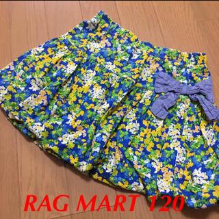 ラグマート(RAG MART)のRAG MART スカート 120(スカート)