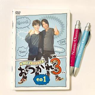 おつかれ3 DVD(声優/アニメ)