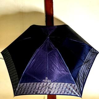 FENDI - 新品 フェンディ 折り畳み傘 晴雨兼用傘 日傘 雨傘 晴雨兼用折りたたみ傘紺