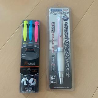 トンボ鉛筆 - 新品 uni ジェットストリーム 0.7 黒インク トンボ 蛍光ペン 3色セット