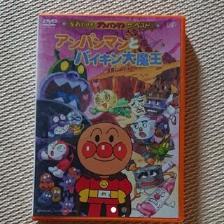 アンパンマン(アンパンマン)のアンパンマン DVD ②(アニメ)