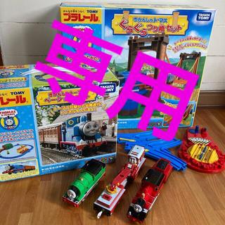 タカラトミー(Takara Tomy)のプラレール ぐらぐらつり橋セット など色々セット(電車のおもちゃ/車)