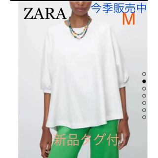 ZARA - アシンメトリーオーバーサイズTシャツ M 白新品タグ付