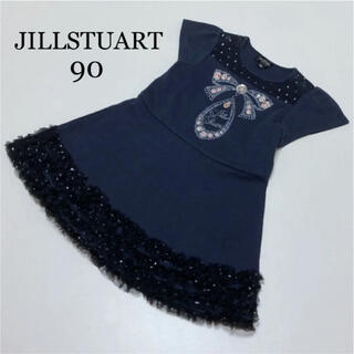 JILLSTUART NEWYORK - ジルスチュアート 半袖 ワンピース 90 リボン 春 夏 メゾピアノ