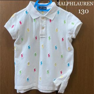 Ralph Lauren - ラルフローレン ポロシャツ 半袖 シャツ 130 ホースマーク 春 夏