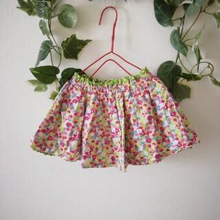 ニットプランナー(KP)の*KP*リバーシブルドット&花柄スカート100cm*K153(スカート)