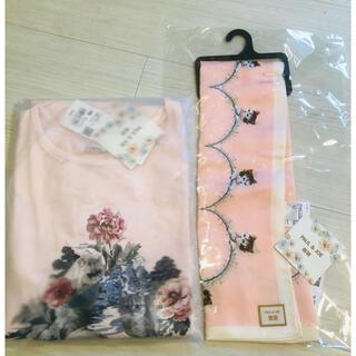 UNIQLO - 【新品タグ付き】ユニクロ×ポールアンドジョー スカーフ&Tシャツ 150