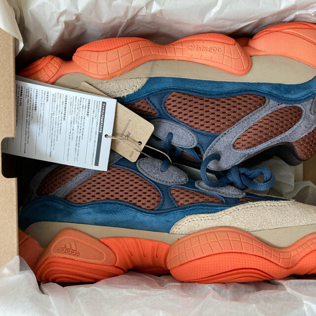 adidas(アディダス)のyeezy 500  ENFLAME 27.0 メンズの靴/シューズ(スニーカー)の商品写真