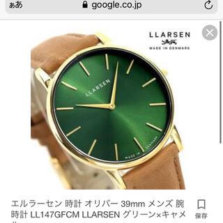 カシオ(CASIO)のLARS LARSEN 時計(腕時計(アナログ))