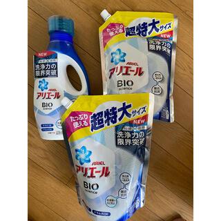 ピーアンドジー(P&G)のP&G アリエールバイオサイエンス(洗剤/柔軟剤)