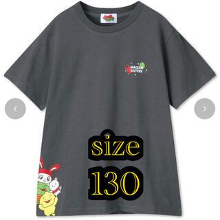 新品未使用⭐︎まいぜんシスターズ しまむら Tシャツ サイズ 130