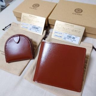 ガンゾ(GANZO)の【未使用】GANZO シンブライドル純札入れ&馬蹄型コインケース ヘーゼル(折り財布)