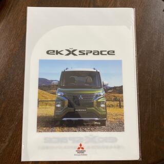 ミツビシ(三菱)のek X SPACE ファイル(車外アクセサリ)