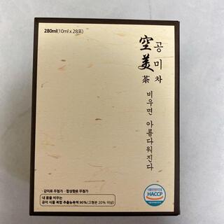 自任堂 空美茶 新品 1箱(28包)
