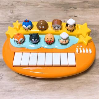 バンダイ(BANDAI)のアンパンマンパン  ピアノ(知育玩具)