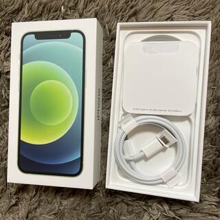 アップル(Apple)のiPhone12miniの空箱(その他)