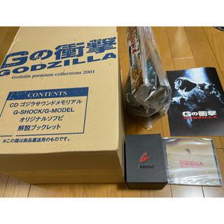 G-SHOCK - 初代ゴジラソフビ Gの衝撃 ゴジラ・プレミアム・コレクションズ G-SHOCK