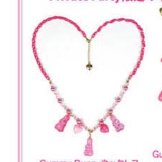 Angelic Pretty - angelicpretty Gummi bunny ネックレス