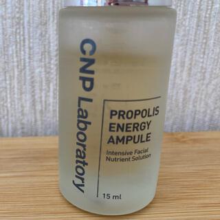 チャアンドパク(CNP)のプロポリスエナジーアンプル(美容液)