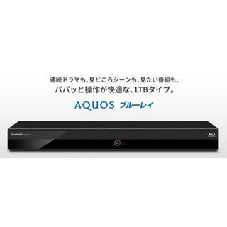 AQUOS - 【新品】 SHARP AQUOS ブルーレイレコーダー 2B-C10CW1